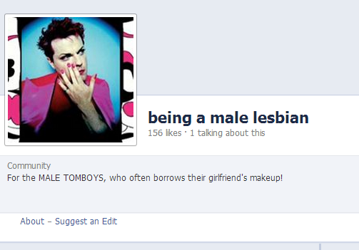 male tom boys